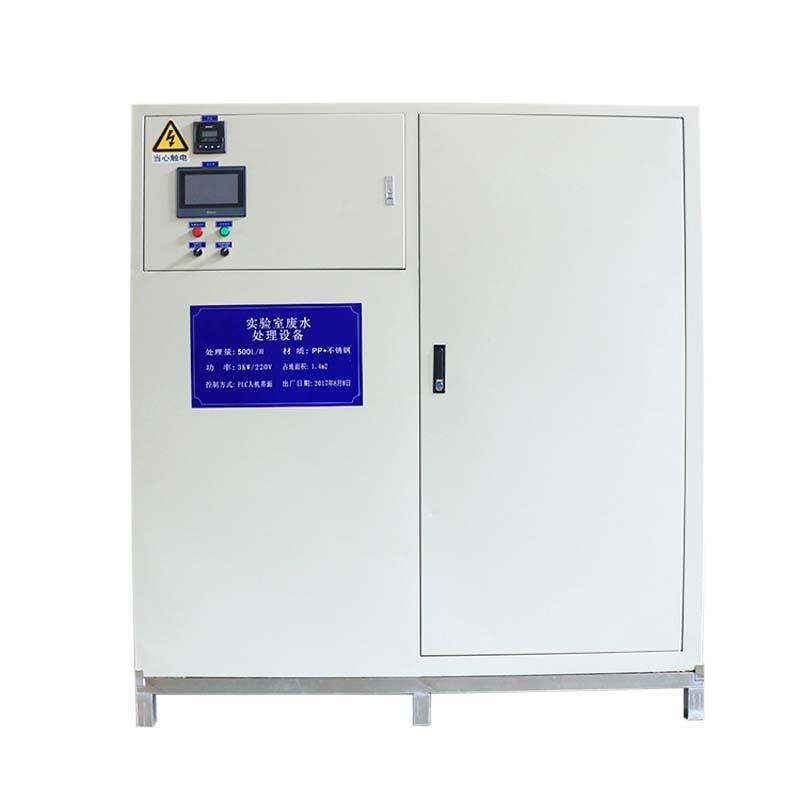 小型诊所实验室的废水处理设备300L水量 3