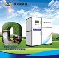一体化实验室废水处理设备500L 1