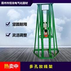 电缆放线架10T 电缆放线支架 电缆梯形放线架