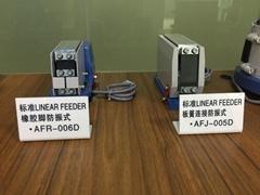BFCN送料振動盤 電子設備專用精密振動盤