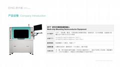 ENG-M17多芯片模塊貼裝機器人
