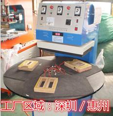 惠州吸塑包装机