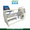 Protective Film Cutter Machine and PVC