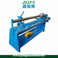 Manual Paper Cutter Machine Cutting