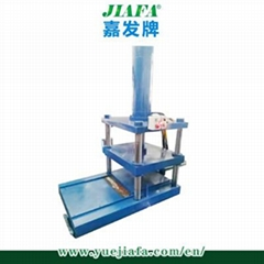 Hydraulic Clamping Machine