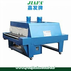 Automatic Packing Machine for Door Window