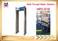 Hot Sale 18 Zones Walk Through Metal