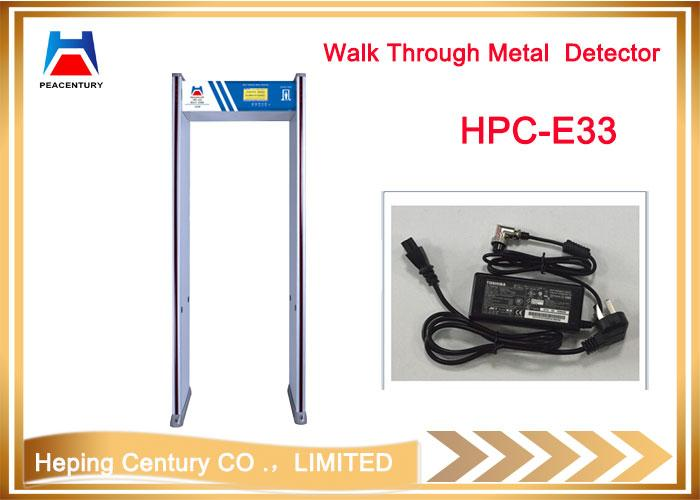 Security gate door frame walk through security gates metal detector 2