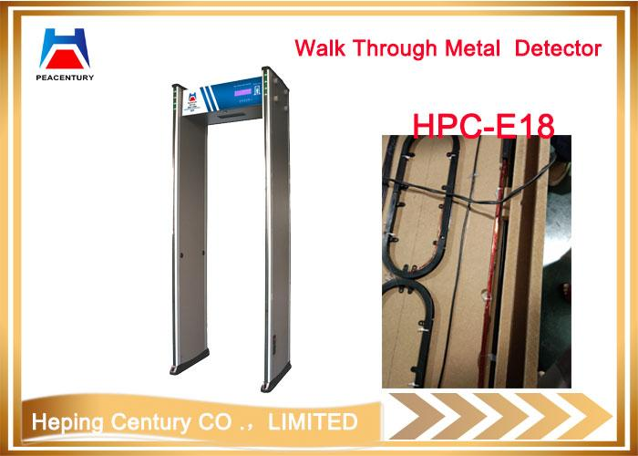 Security gate door frame walk through security gates metal detector 4