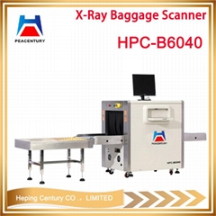 Wholesale high quality security equipment cargo x ray baggage scanner 6040