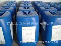 供应重金属捕捉剂 重金属捕集剂 HZ-9001 重捕剂
