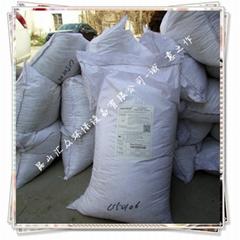 厂家直销循环水缓蚀阻垢剂 HZ-211 缓蚀抑垢剂 阻垢剂