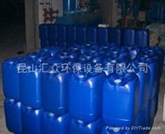 厂家直销杀菌灭藻剂 HZ-421 杀菌剂 循环水杀菌灭藻剂