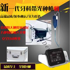 牙科種植牙機新款PRO觸屏光纖種植機