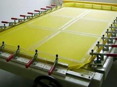 T-shirt polyester screen printing mesh