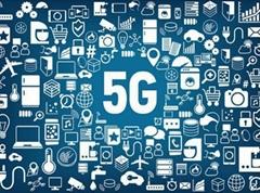 2020中國上海國際信息通信及5G技術展覽會