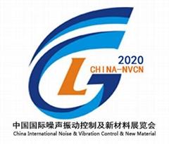 2020第五届中国北京国际噪声振动控制及新材料展览会