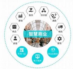 2020中国北京国际智慧零售暨无人店展览会