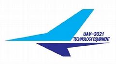 2021第八届中国上海国际无人机技术装备展览会