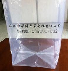 低密度聚乙烯袋方底袋折邊袋平底袋