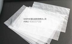 食品低密度聚乙烯袋方底袋折邊袋平底袋