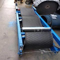 升降移动折叠皮带输送机