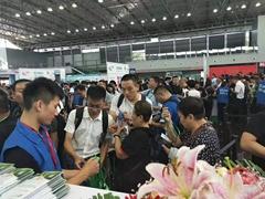 2020上海国际工业废水废气治理技术设备展览会