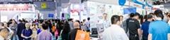 2020上海國際天然原料與功能配料展覽會