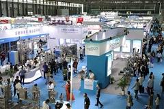 2020上海國際生物製藥與技術裝備展覽會