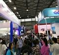 2020上海国际生物制药与技术装备展览会 2