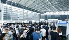 2021第九届上海国际生物发酵展