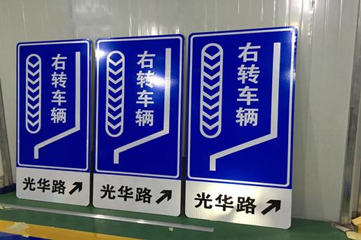 西安交通設施牌製作 3