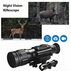 850nm IR Monocular Riflescope Hunting Special for Night Vision Set