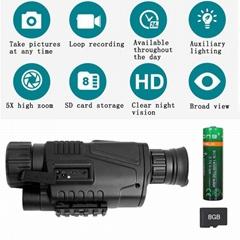 Digital HD 200m Night Vision Telescope Goggles Outdoor Hunting Monocular