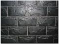 天然板岩文化石青石板組合板庭院