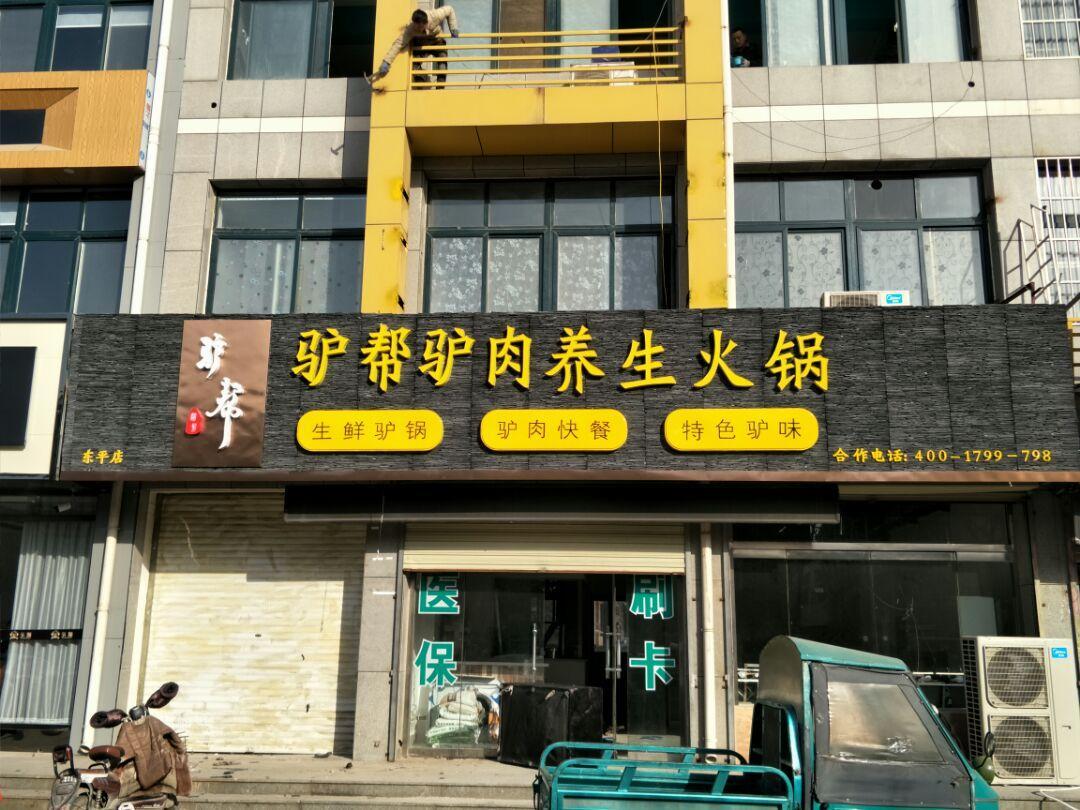 青石板板岩流水石文化石背景墙组合板风景墙 4