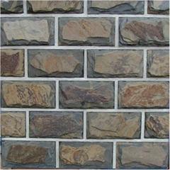 板岩文化蘑菇石花园别墅庭院墙面仿古文化砖背景墙