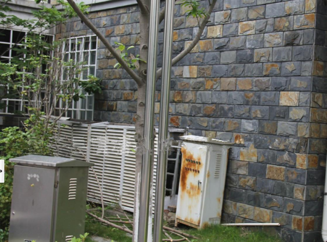 板岩文化蘑菇石花园别墅庭院墙面仿古文化砖背景墙 3