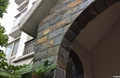 板岩文化蘑菇石花园别墅庭院墙面仿古文化砖背景墙 5
