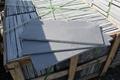 板岩踏步石板石庭院花园地砖餐厅酒店耐磨青砖别墅广场防滑 2