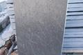 板岩踏步石板石庭院花園地磚餐廳酒店耐磨青磚別墅廣場防滑 3