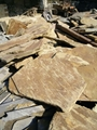 青石板岩無規則碎拼石亂拼板文化