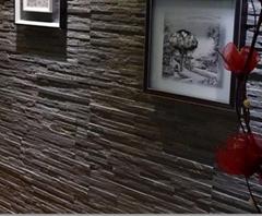 厂家销售天然绿色流水石文化石水幕墙背景墙室内外别墅外墙砖板岩