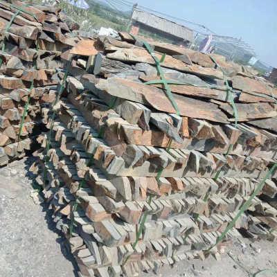 不規則亂邊毛邊條石材 天然板岩文化青石板 亂條庭院花園花池壁爐 5