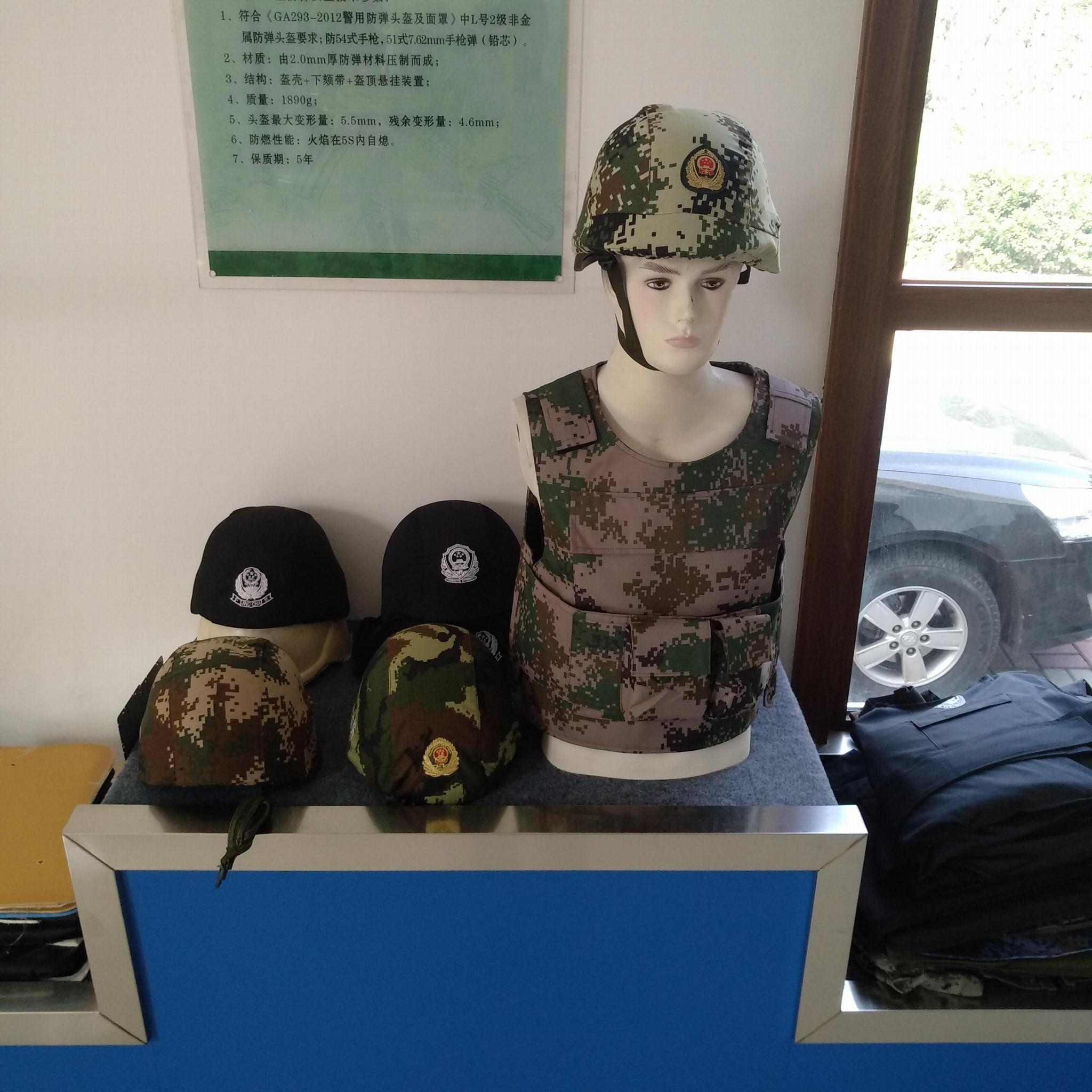 防彈頭盔 1