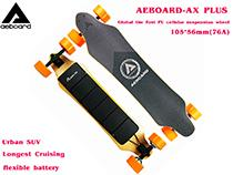 Aeboard AX Plus(105MM Honeycomb wheels) Electric Skateboard Flex Flexible Batter