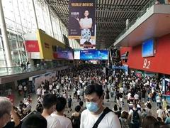 2021广州建博会 2021广州建材定制家居展