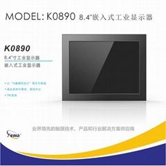 捷尼亚8寸工业显示器嵌入式液晶监视器