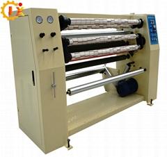 GL-210 Factory supplier gum tape slitter rewider