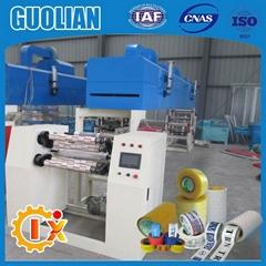 GL-500E Energy saving sealing tape machine